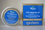 Dhootapapeshwar, VASANT KUSUMAKAR RASA SUVARNAKALPA, 30 Tablets, For Diabetes